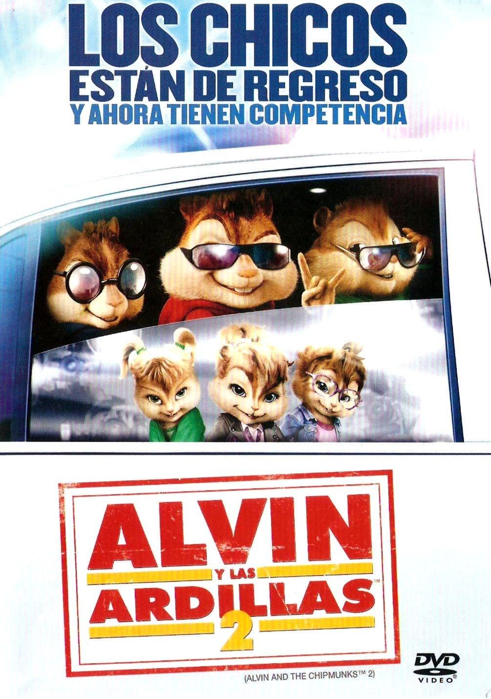 cinebahia: Alvin y las ardillas 2
